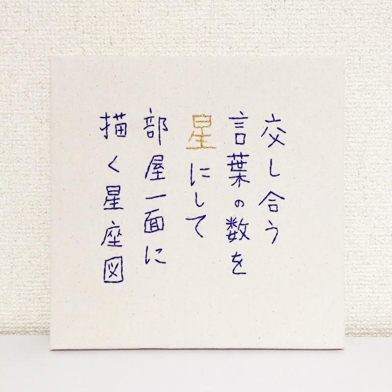 31on01