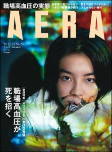 AERA21594